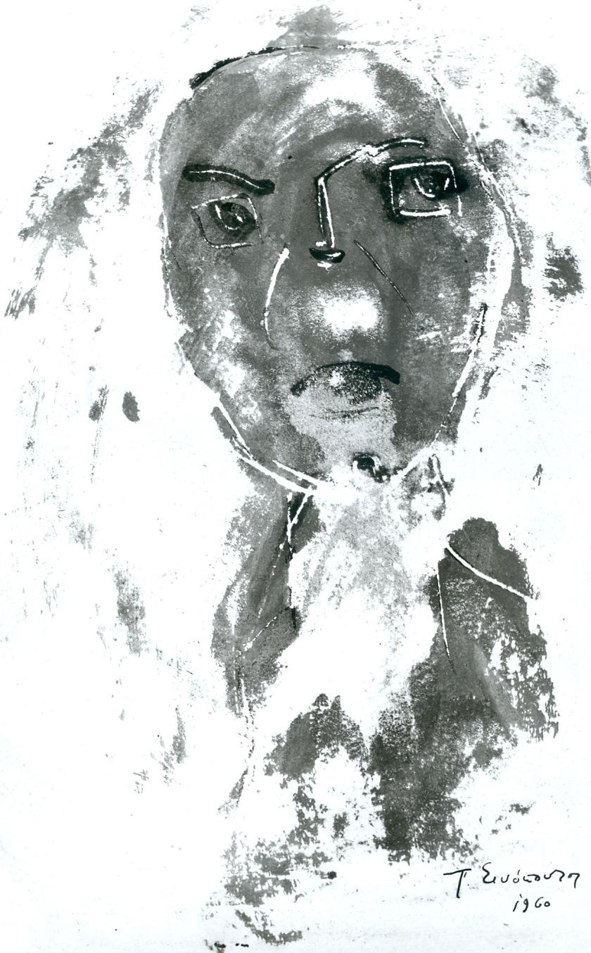 Σινοπουλος Ζωγρ 1960 φωτ Μακης Σκιαδαρέσσης