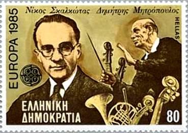 skalkotas_stamp