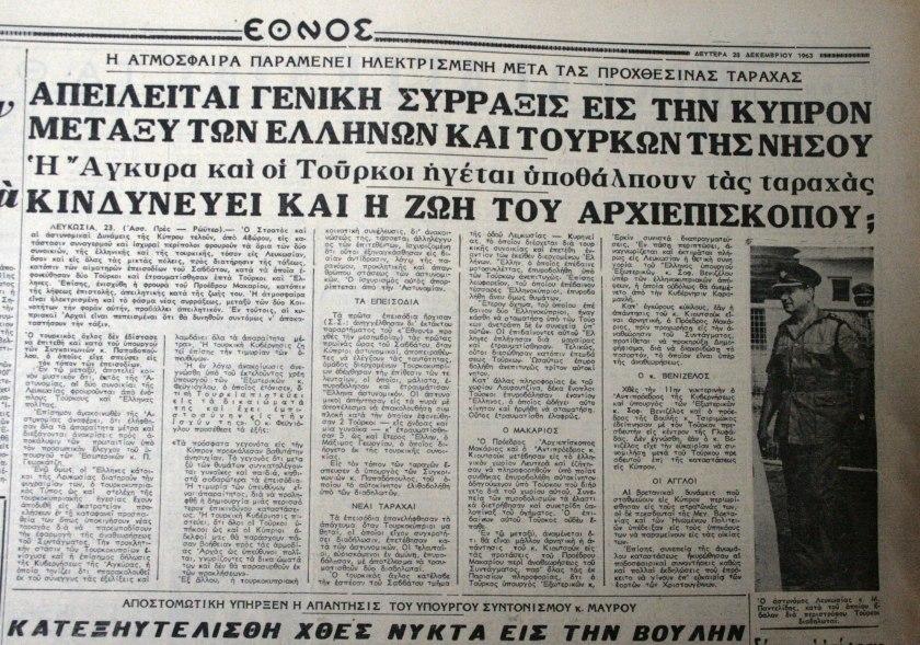 23 Ethnos 01