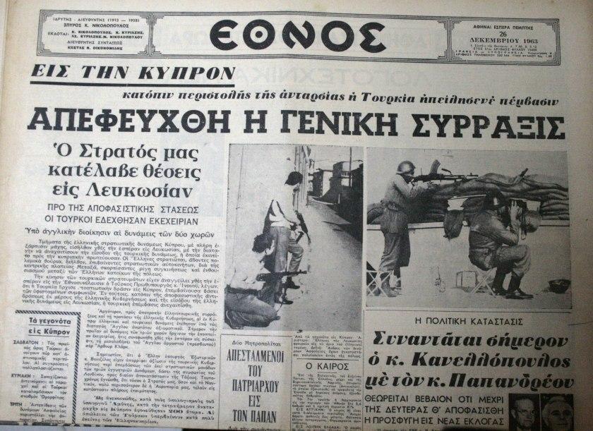 26 Ethnos 01