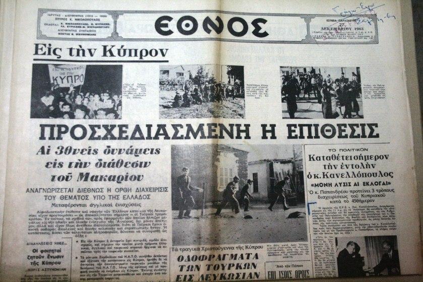 27 Ethnos 01