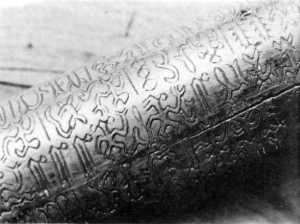 Ρόνγκο-ρόνγκο, η γραφή της Νήσου του Πάσχα