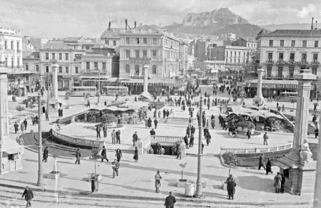 ομόνοια-1932