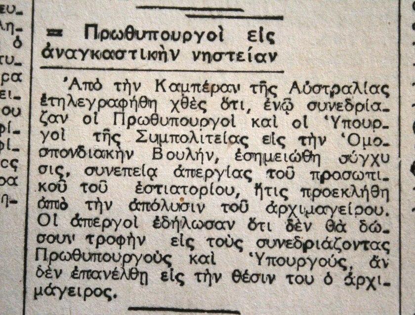 _MG_5800 οκ