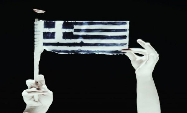 Αναλόγιο 2014: η ελληνική δραματουργία στο ΘέατροΤέχνης