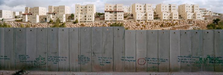 Pisgat Ze'ev, Ιερουσαλήμ, 2009