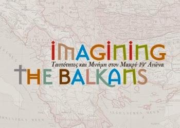 Imagining the Balkans invitation GR-1