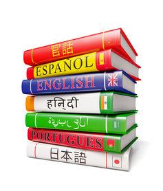 Είναι η εκμάθηση ξένων γλωσσών ευκολότερη, αν παίζεις πιάνο; (φωτογραφία από f9photos/Shutterstock)