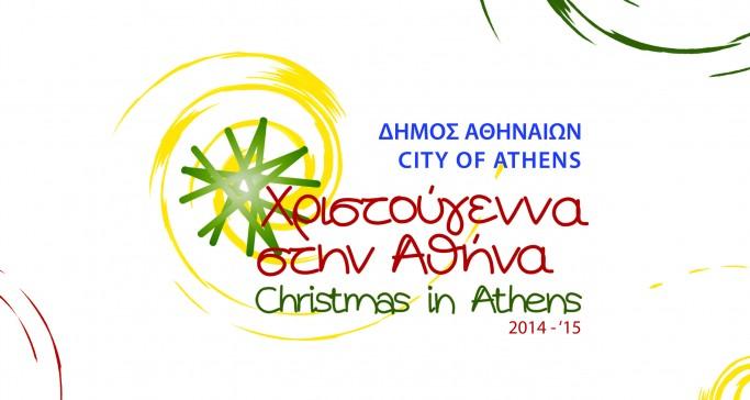logo-christmas-683x364