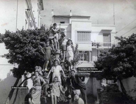 Το σιντριβάνι στην αυλή του σπιτιού του παππού του Σιδηρόπουλου