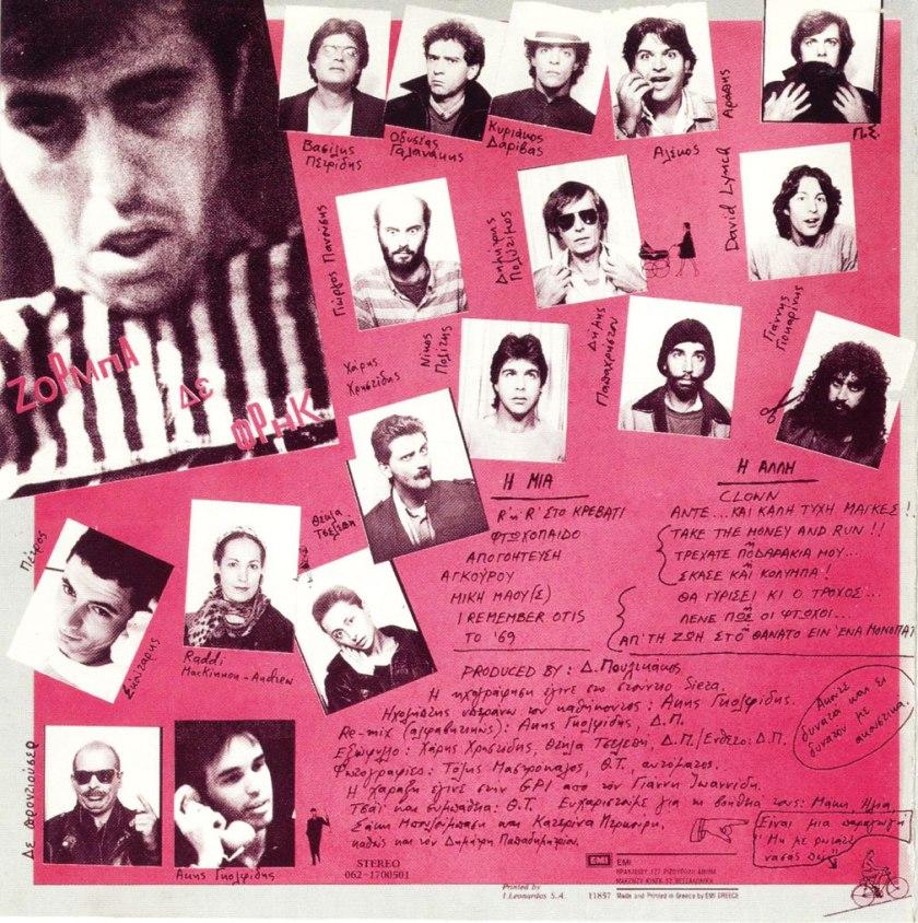 Το οπισθόφυλλο του δίσκου «Zorba the Freak»