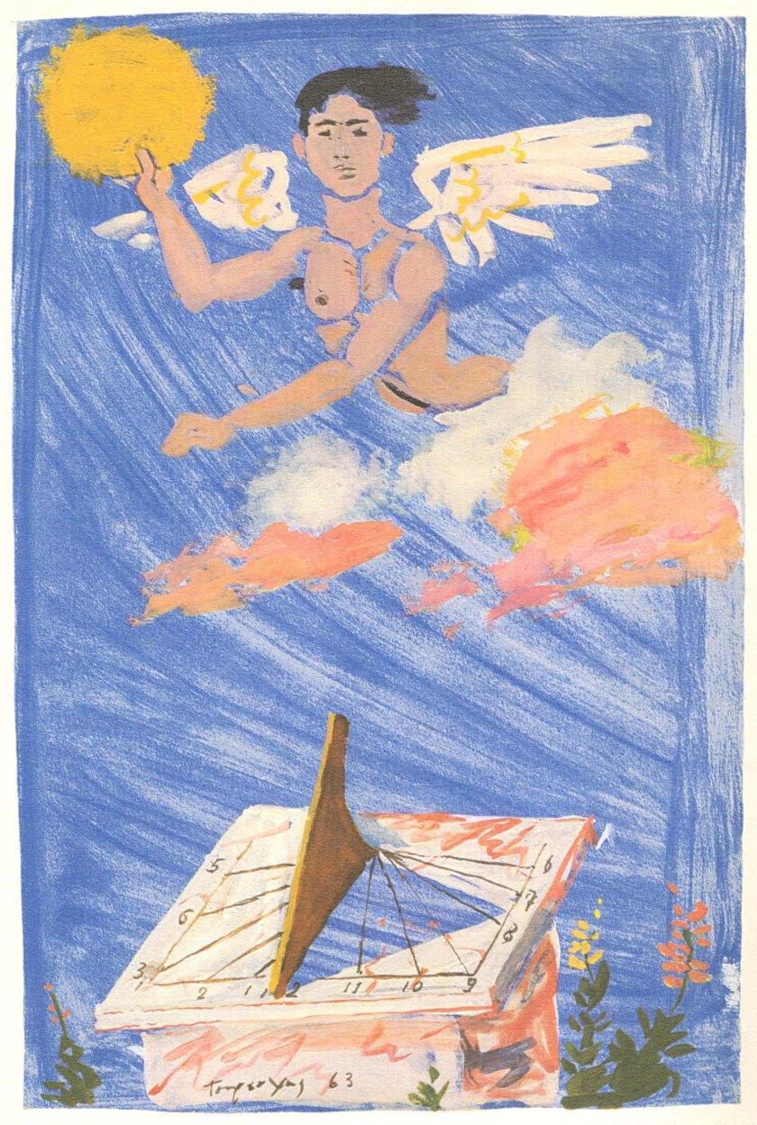 Τσαρουχης Ελυτης 1963