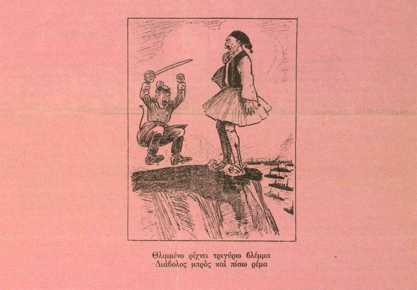 satyros NY 1916 01 22