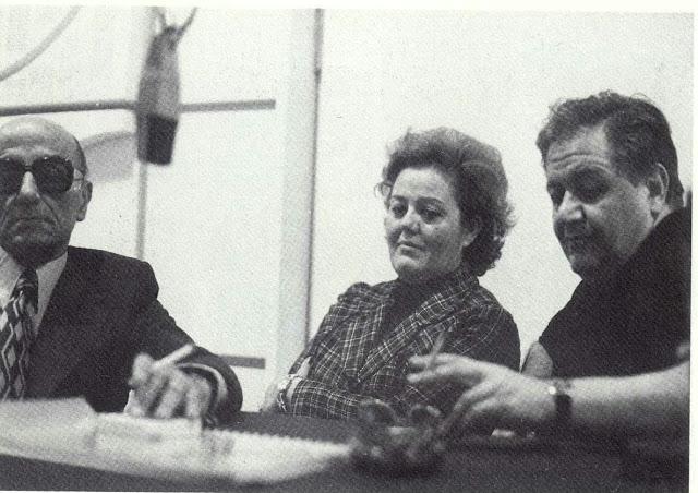 Μενέλαος Παλλάντιος, Κική Μορφωνιού και Μάνος Χατζιδάκις,  στο Τρίτο. Από το βιβλίο του Μ. Χατζιδάκι, «Ο καθρέφτης και το μαχαίρι», Ίκαρος 1988