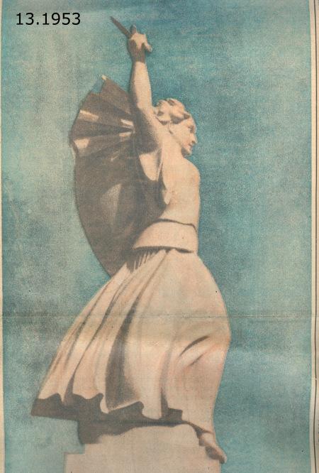 013 Η Βραδυνη 13_1953 Λάζαρος Λαμέρας