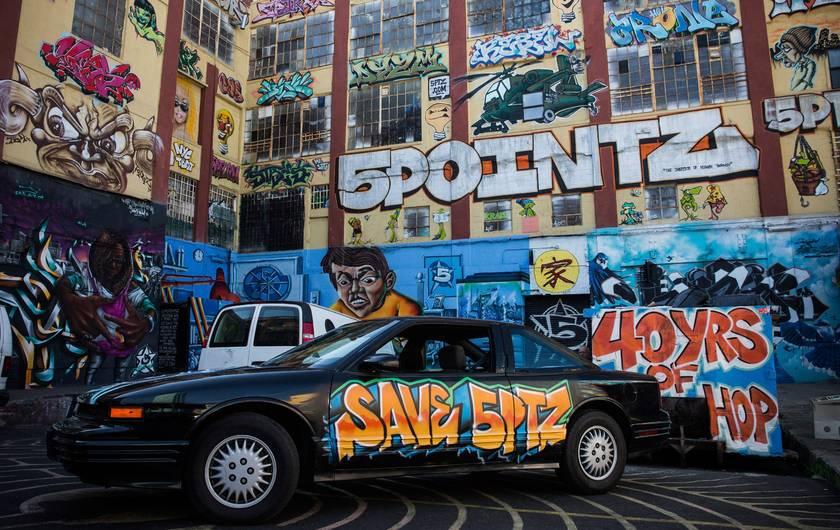 Το γκράφιτι 5 Pointz στη Νέα Υόρκη προτού καταστραφεί