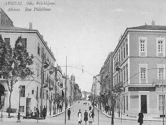 Η οδός Φιλελλήνων.