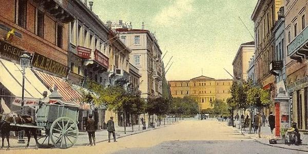 Η οδός Ερμού τον 10ο αιώνα, με τα Ανάκτορα του Όθωνα, τη σημερινή Βουλή, στο βάθος.