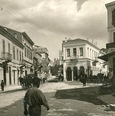 Η διασταύρωση των οδών Ευριπίδου και Πραξιτέλους, στα τέλη του 19ου αιώνα.