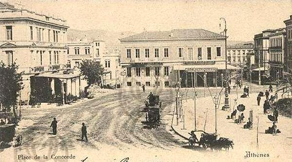 H Πλατεία Ομονοίας το 1870.