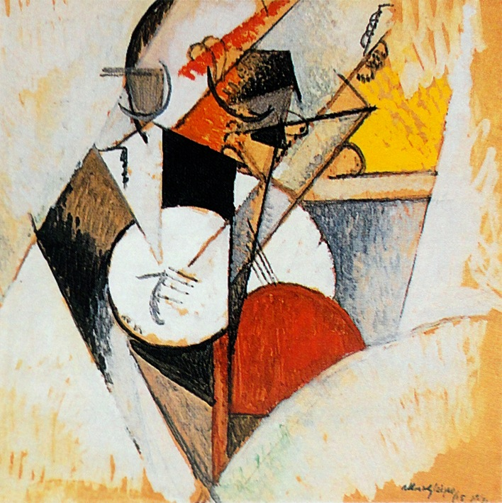 Albert_Gleizes,_1915,_Composition_pour_Jazz,_oil_on_cardboard,_73_x_73_cm,_Solomon_R._Guggenheim_Museum,_New_York_DSC00542