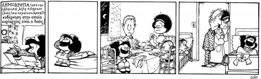 mafalda_democracy