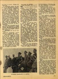 011 Χρόνος Α' αρ.6 6-1948 (9)