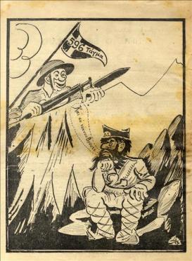 014 Χρόνος Α' αρ.9 9-1948 (32)