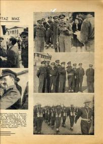 017 Χρόνος Β' αρ.14 2-1949 (19)