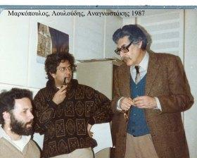 Μαρκόπουλος, Λουλούδης, Αναγνωστάκης (1987)