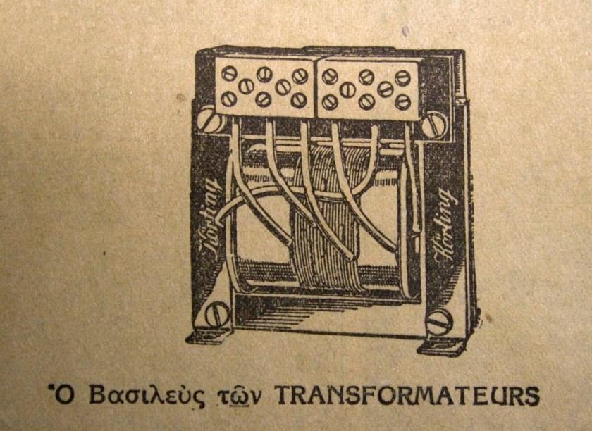 transformateurs
