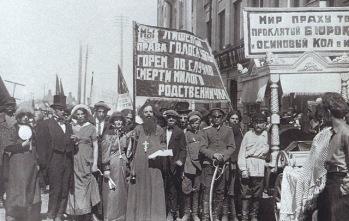 Τομσκ 1928