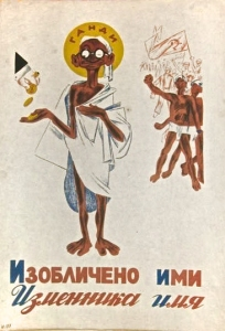 image-mxokhb-russia-biography-1