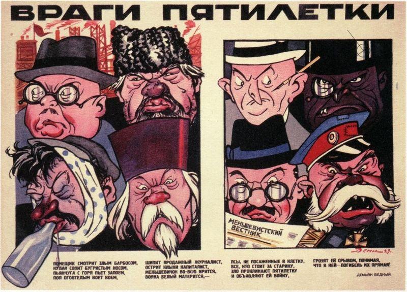 Poster_Enemies_of_Socialism
