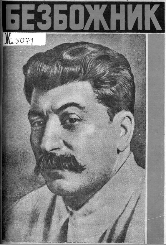 Stalin_Bezbozhnik_cover
