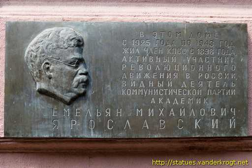 Yaroslavsky2