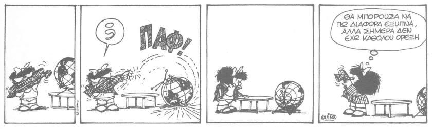 mafalda 2015 07 18