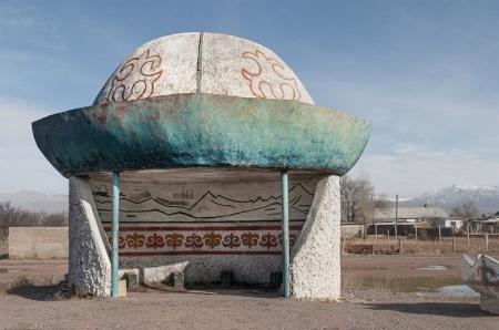 Κιργιζία