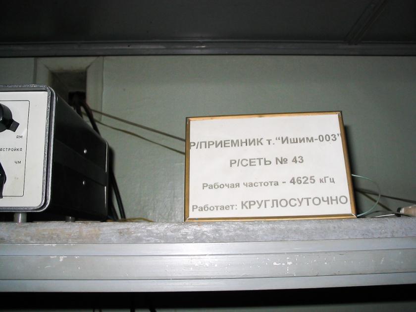 Табличка_в_одном_из_Военкоматов_4625кгц