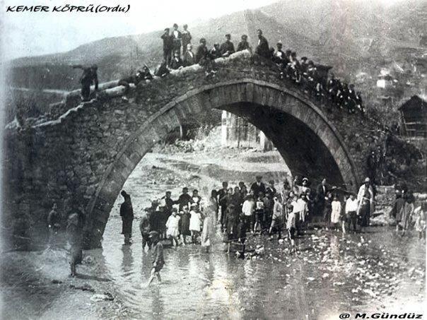 Το γεφύρι της Τρίχας