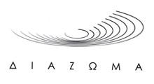 Logo-Diazoma-220