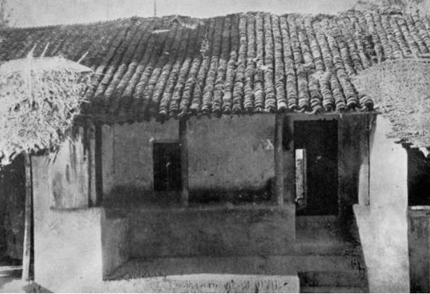 Ramanujan Home