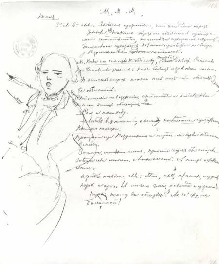 Πορτρέτο του Ρασκόλνικοφ και διακοσμητικά σχέδια, στο χειρόγραφο του μυθιστορήματος «Έγκλημα και τιμωρία», 1860-1866, Κρατικά Αρχεία Λογοτεχνίας και Τέχνης, Μόσχα.