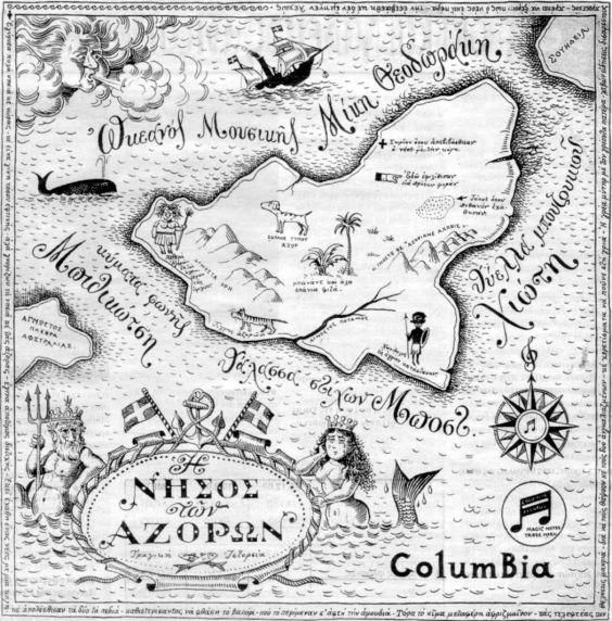 Νήσος των αζορών - εξώφυλλο