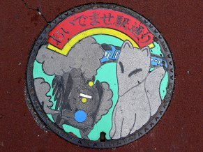 japanese-manhole-covers-12