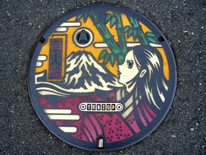 japanese-manhole-covers-5