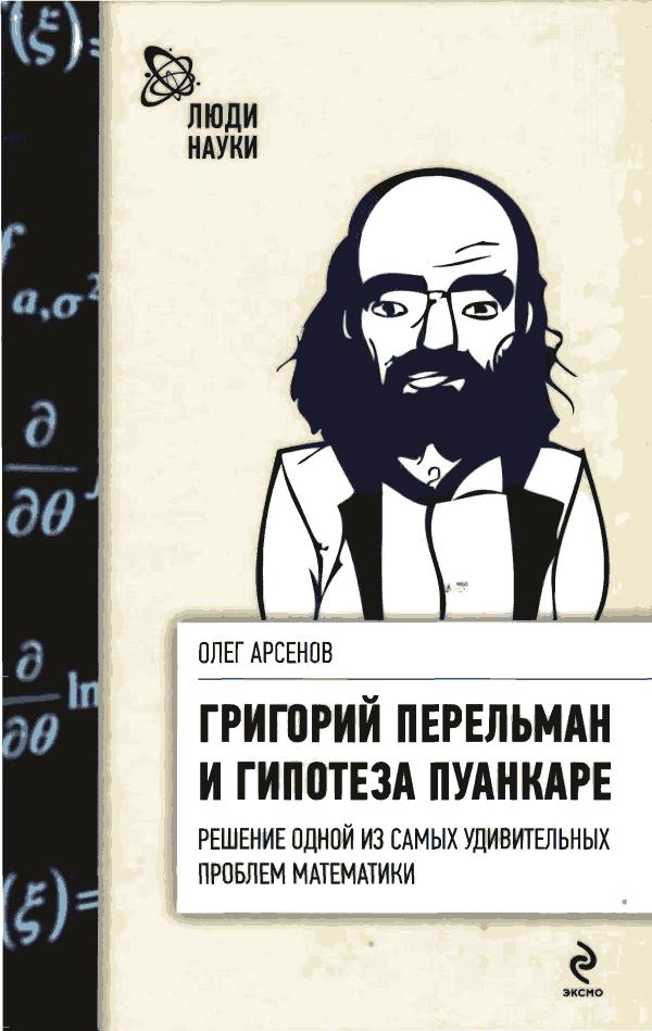 1030891-Oblozhka1m