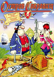 Treasure_Island_1988_-_DVD_cover