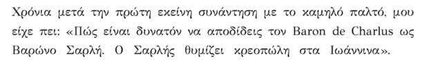 charlus