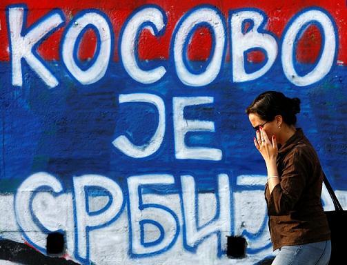 Kosovo je Srbija, grafit